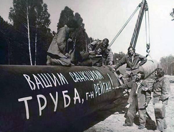Картинки по запросу газ-трубы сделка века
