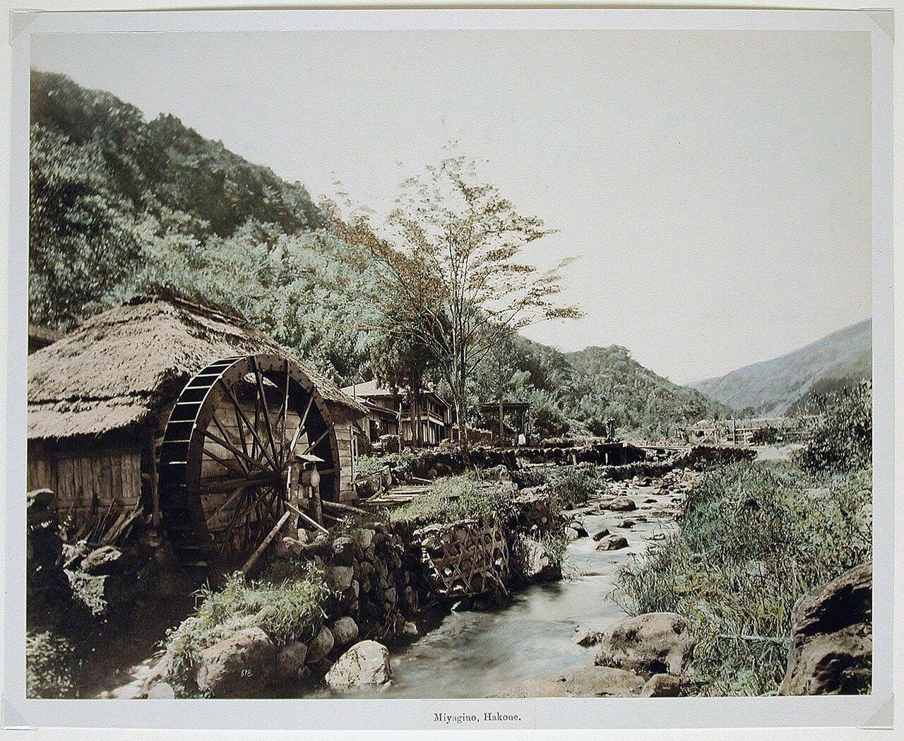 Хаконэ. Миягино. 1880