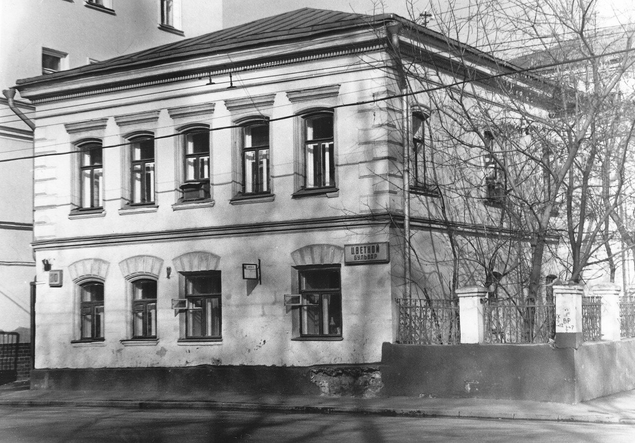 1987. Цветной бульвар, дом № 30 (32 с. 2 )