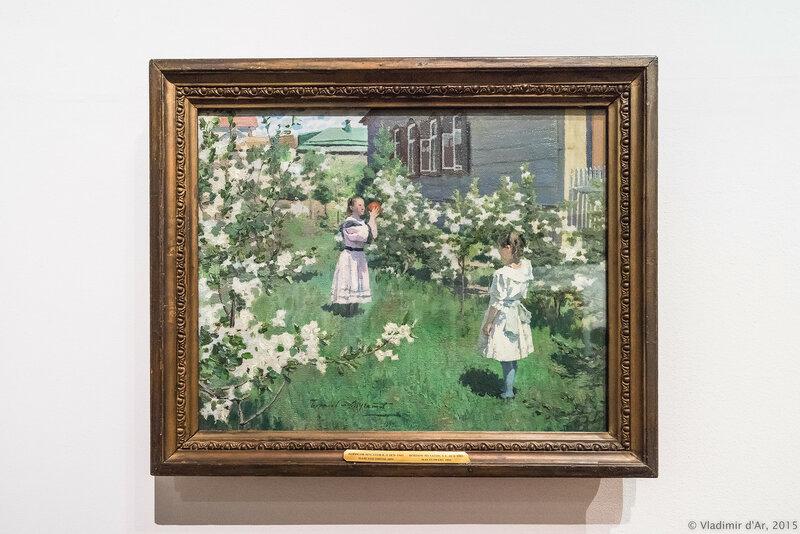 Майские цветы. 1894 г. Борис-Мусатов В.Э.