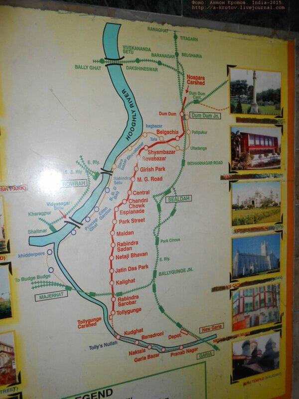 Схема метро, одна линия метро