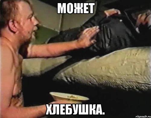 porno-erika-podvezli-devku-i-viebli
