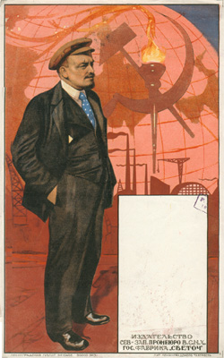 Backgrounds for hanging tear-off calendars on the wall, 1923-240.jpg