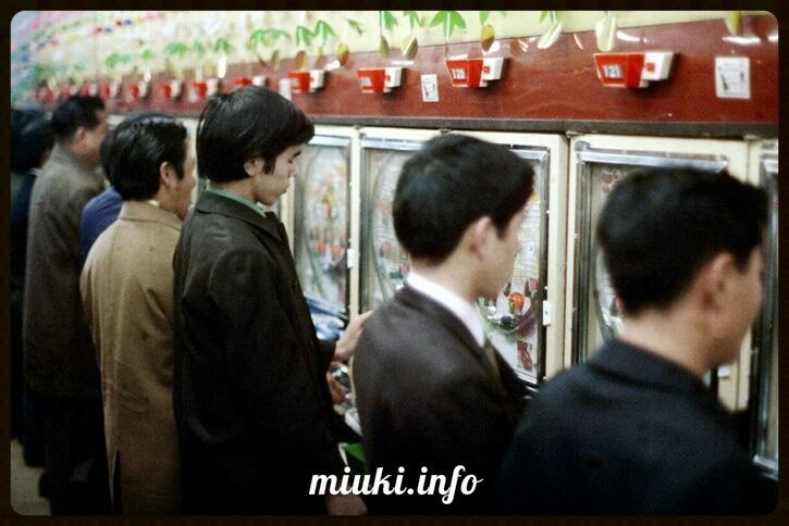 Азартные игры в Японии и в России - самые популярные развлечения