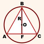 radius-opisannoj-okruzhnosti-ravnostoronnego-treugolnika