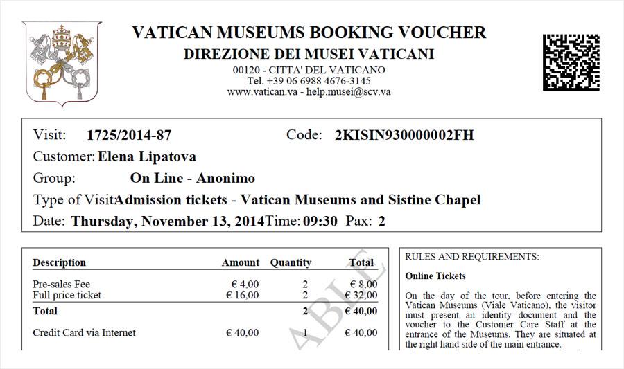 Билет в Ватикан