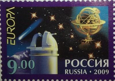 2009 европа абсерватория 9