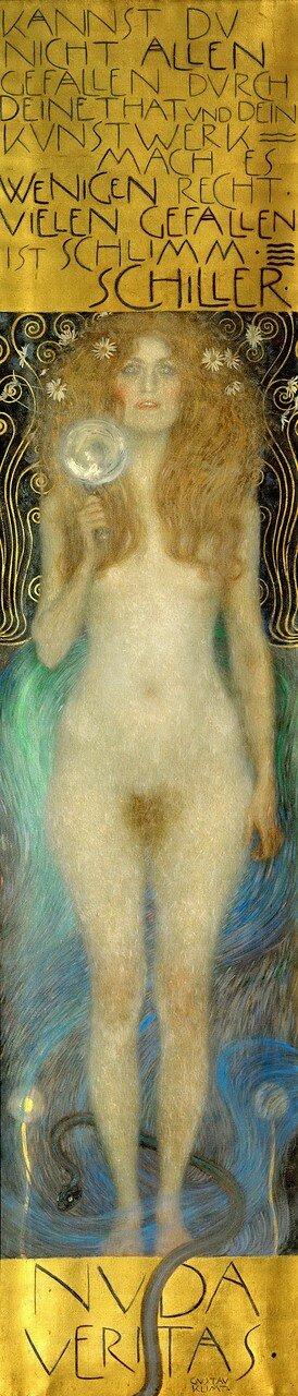39.Голая Истина (1899) (252 х 56) (Вена, Австрийская Национальная библиотека).jpg