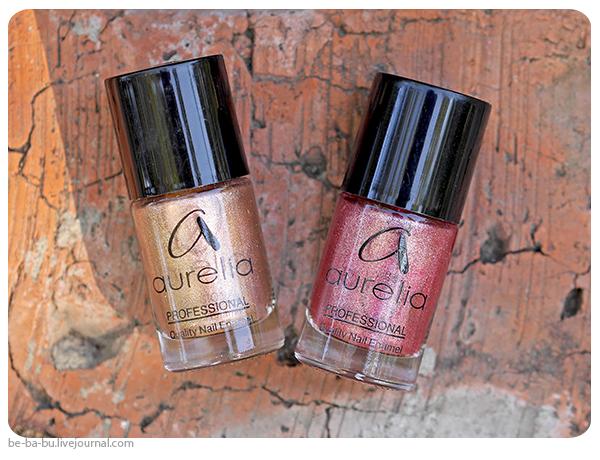 aurelia-лак-906-907-отзыв-свотчи-обзор.jpg