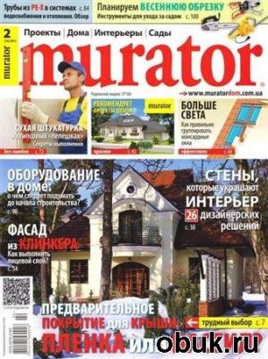 Murator №2 (февраль 2013)