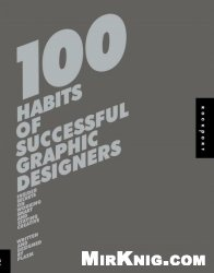 Книга 100 Habits of Successful Graphic Designers: Insider Secrets from Top Designers on Working Smart and Staying Creative