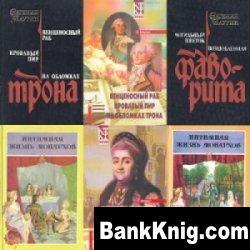 Книга Сборник книг Евгения Маурина