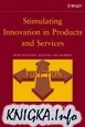 Книга Stimulating Innovation in Products and Services : Function Analysis and