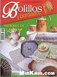 Журнал Bolillos & Bordados 07 (Nueva Epoca)