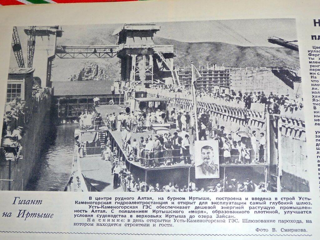 """""""Огонёк"""" 1953 г."""