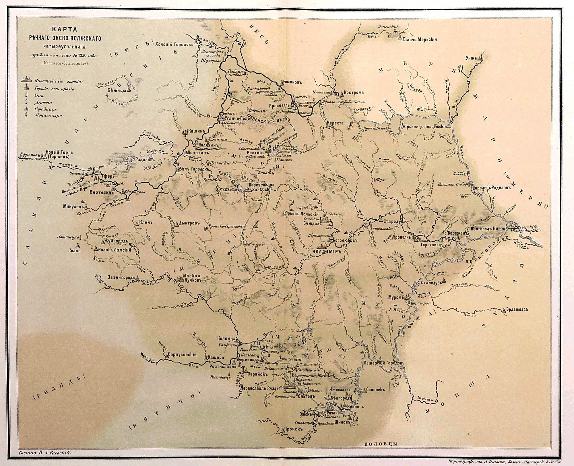 Аномальные зоны и мистические места Ярославской области