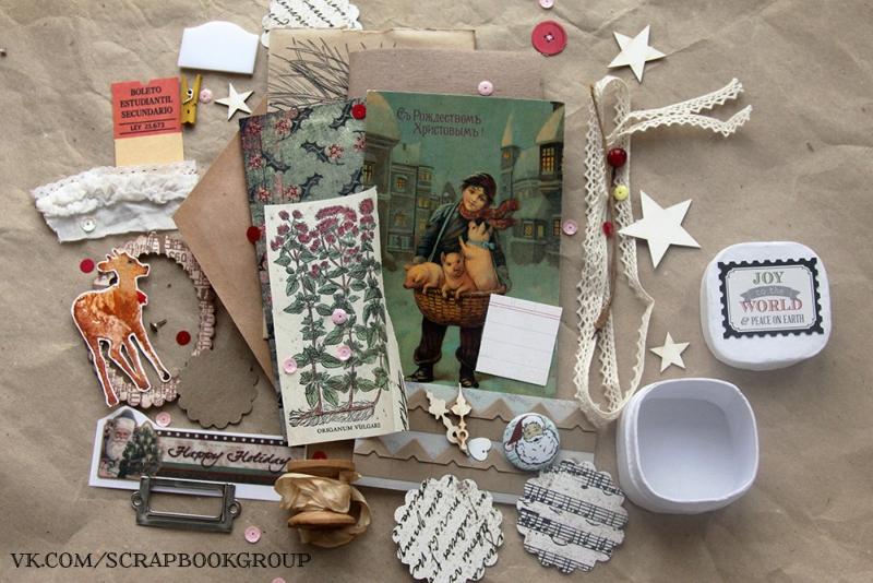 Inspiration kit (набор-вдохновение) в подарок от Скрапбукшоп