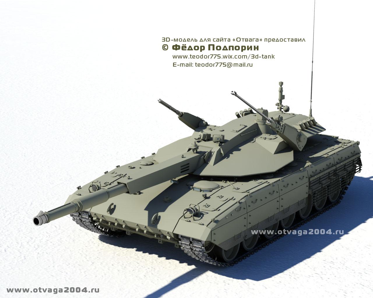 Armata: ¿el robotanque ruso? 0_10b754_c2569e26_orig