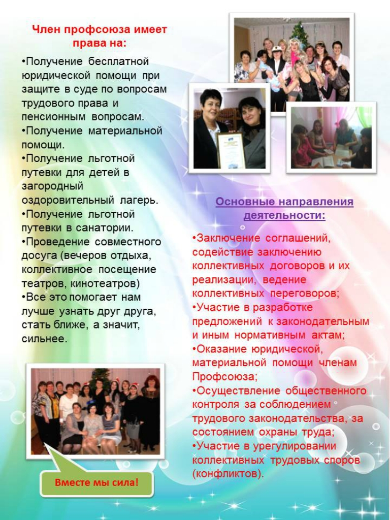 https://img-fotki.yandex.ru/get/15550/84718636.21/0_177178_d4e00f85_orig