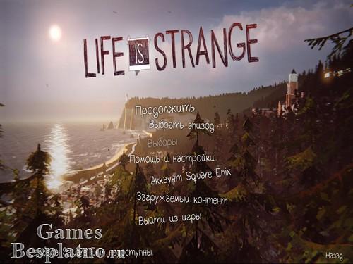 Life Is Strange / Жизнь странная штука (Episode 1-5)