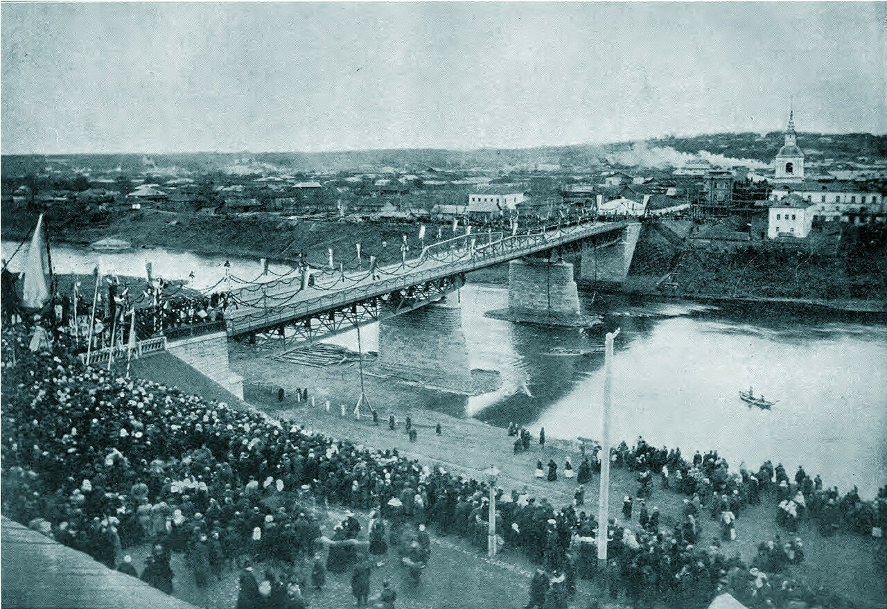 39. Новый мост через Днепр