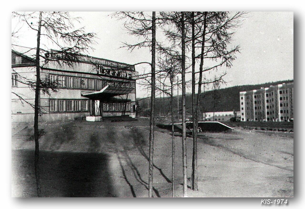 05. В 1974 году построили первый культурный центр в Тынде - Юность