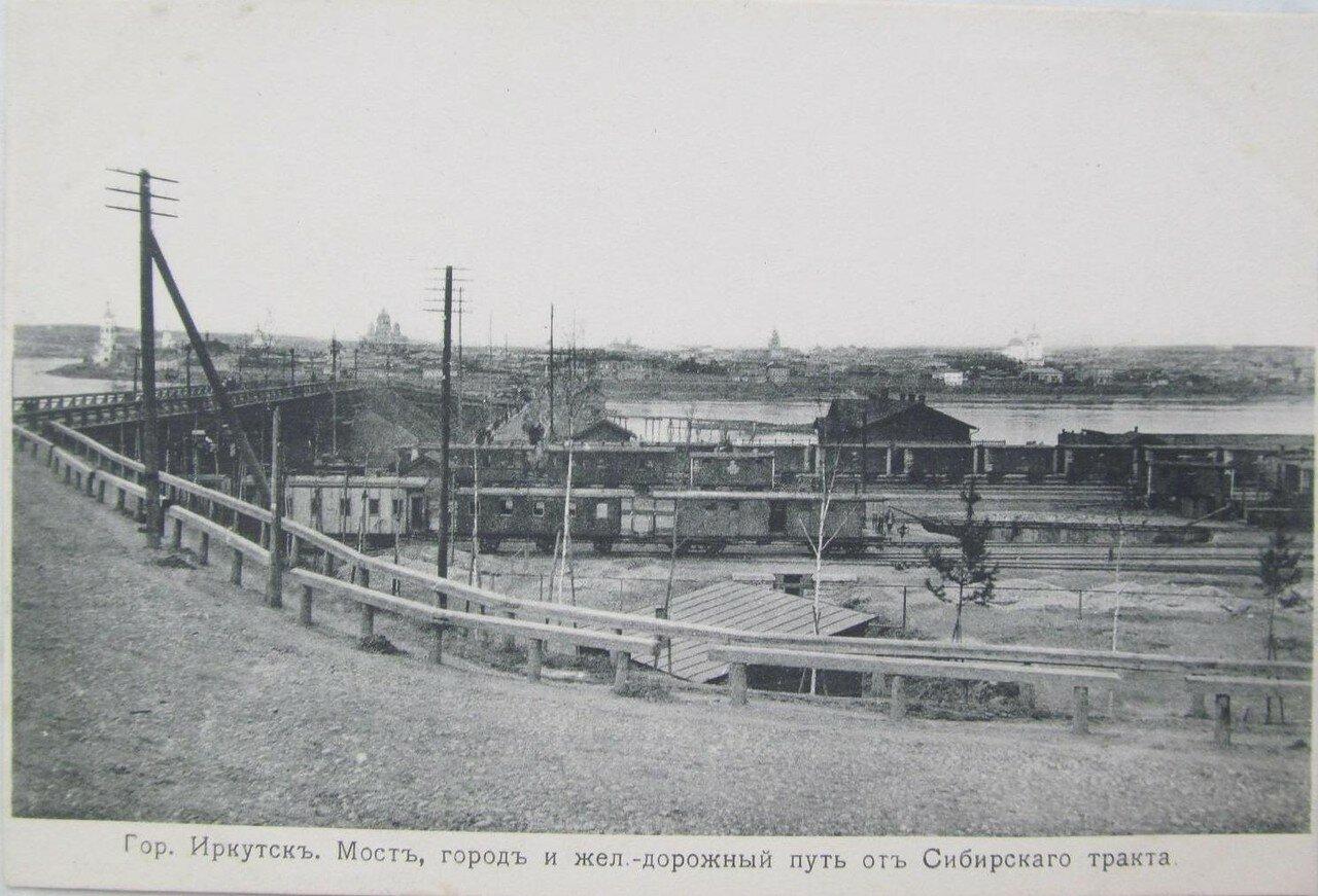 Мост, город и железнодорожный путь от Сибирского тракта