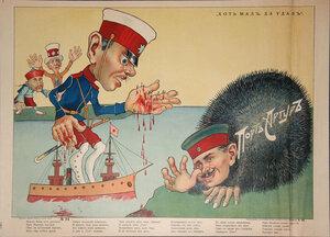 «Хоть мал, да удал». Типо-Литография А.П.Коркина, 1904
