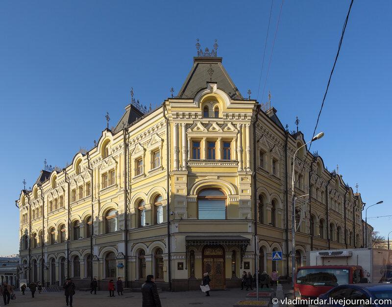 Доходный дом П. М. и С. М. Третьяковых на Кузнецком Мосту