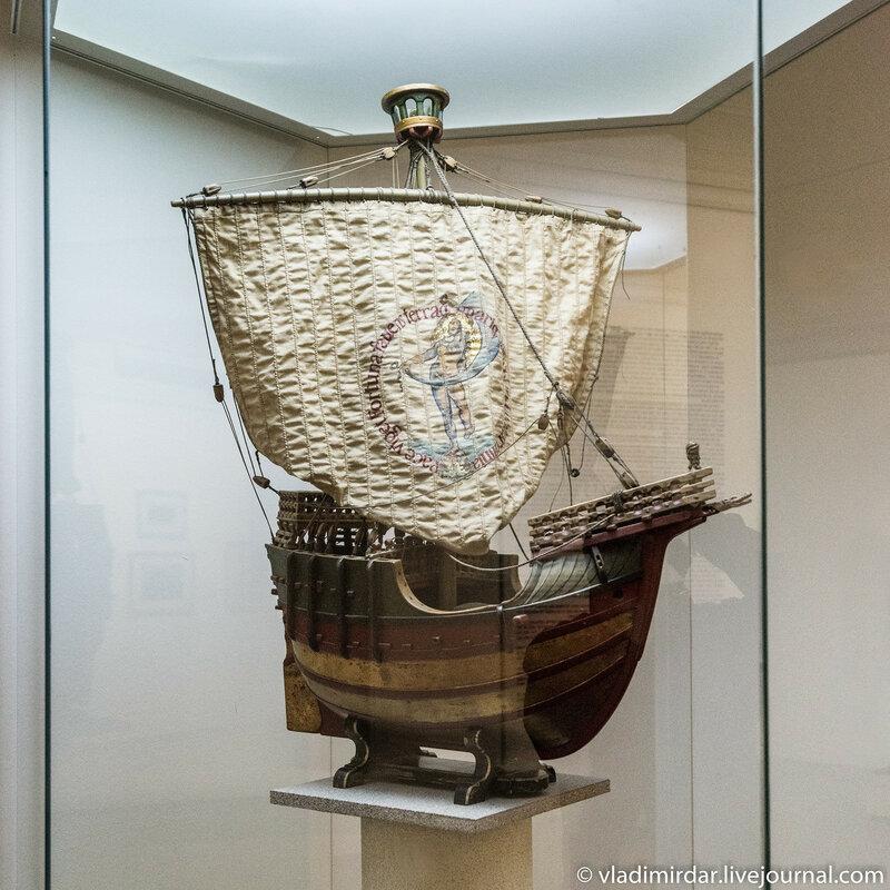 Нао Каталонский. Корабль Колумба. 1450-е годы.