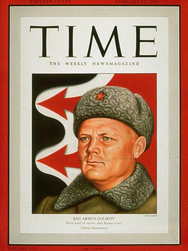 Генерал Филипп Голиков, журнал ТАЙМ, полководцы Красной Армии, военачальники Красной Армии