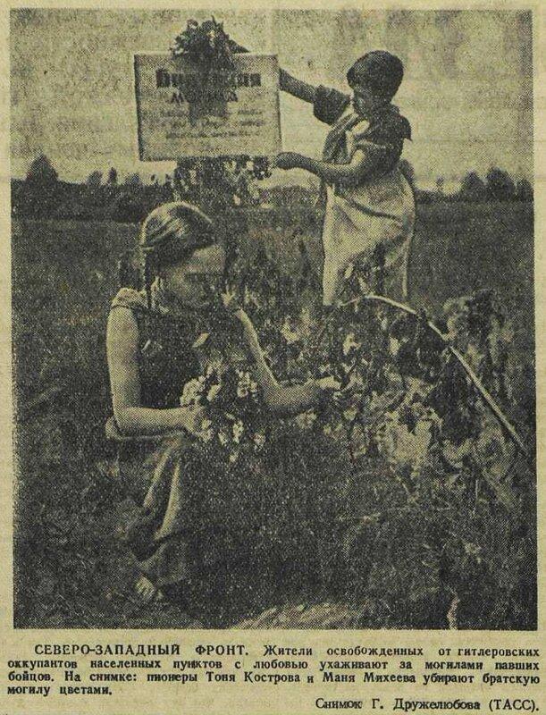 «Красная звезда», 26 июня 1942 года, как русские немцев били, потери немцев на Восточном фронте, красноармеец 1941, красноармеец ВОВ, Красная Армия, смерть немецким оккупантам