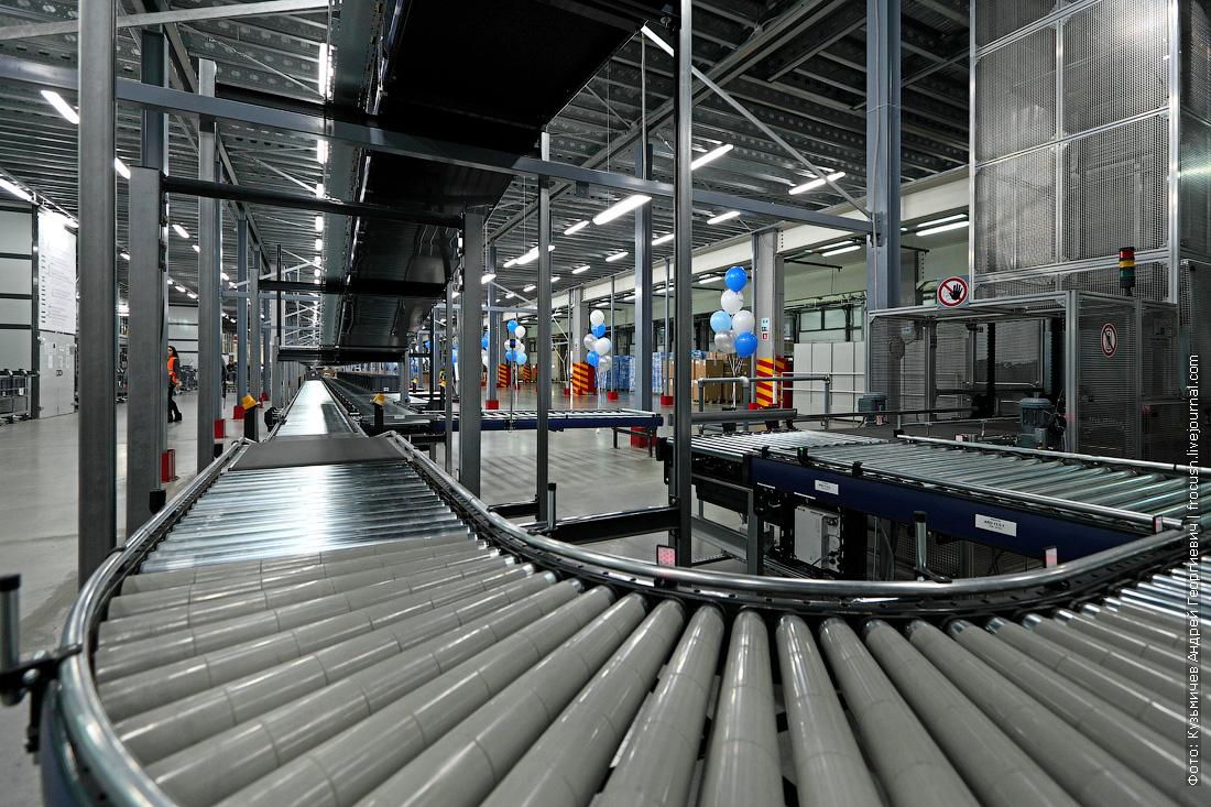 Ламода дистрибуционный центр в Быково интернет магазин
