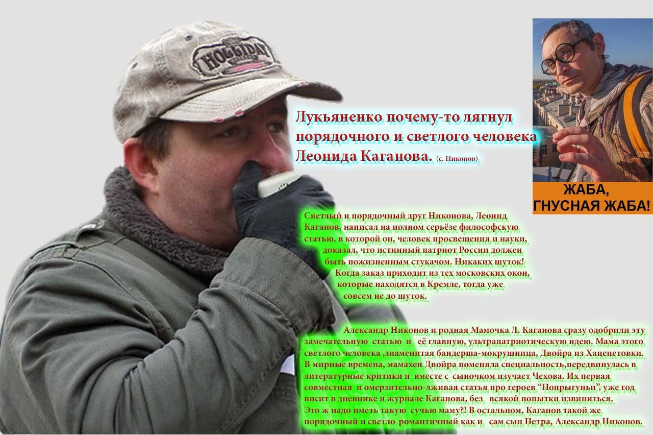Никонов Александр Петрович, на антиклерикальном митинге
