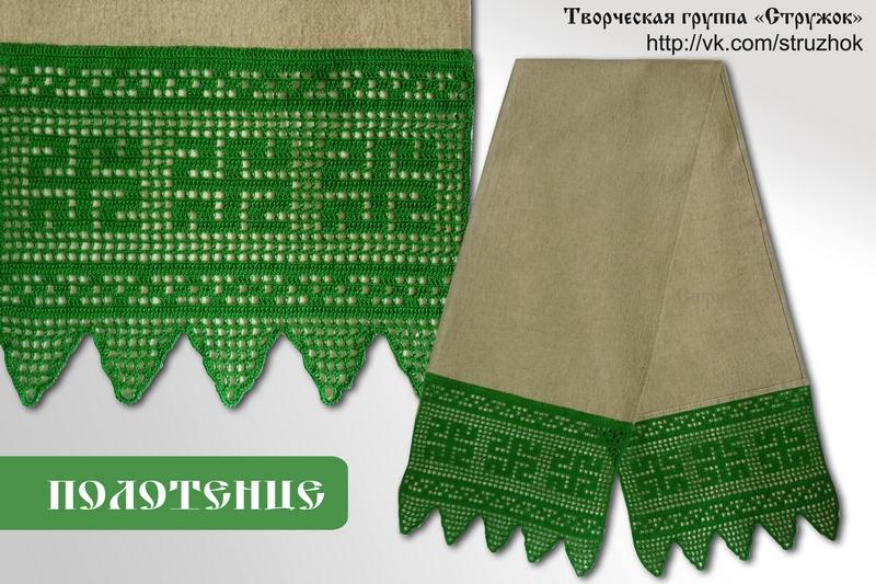 Полотенце зеленое6.jpg