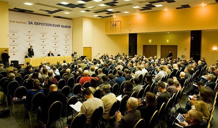 РПР-ПАРНАС, конференция 15.11.14.jpg