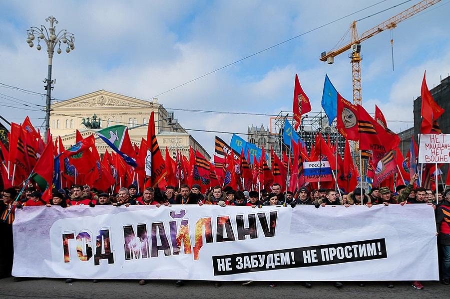 Антимайдан (3).jpg