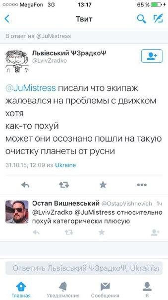 https://img-fotki.yandex.ru/get/15551/163146787.4b5/0_171ff8_f98ac7f7_orig.jpg