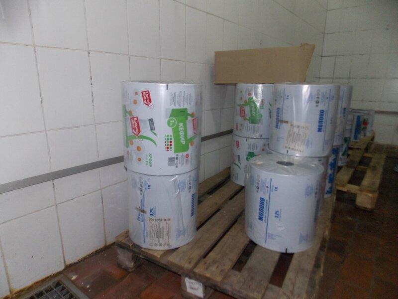 Торжокский молочный комбинат