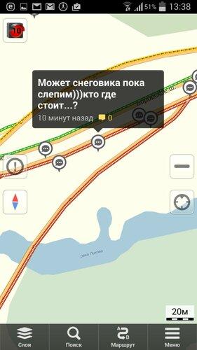 Пробки в Москве