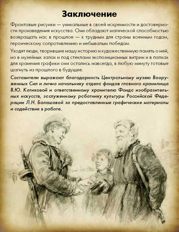 https://img-fotki.yandex.ru/get/15551/19735401.ed/0_8edf4_fc56ba2c_XL.jpg