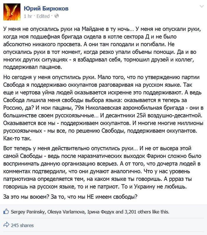 Бирюков.jpg