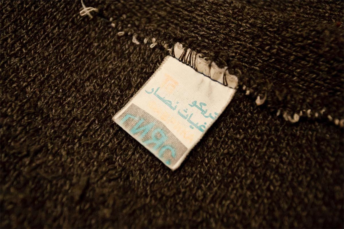 фото, фабрика Гияс, Аллепо, Сирия, текстиль