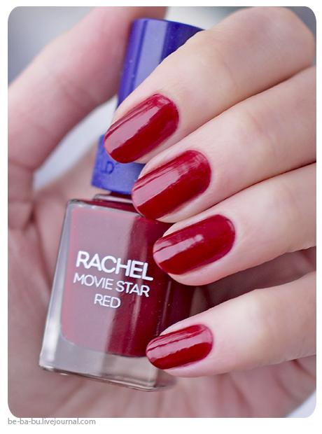 Christina-Fitzgerald-Faith-Raspberry-Red-Rachel-Movie-Star-Red-Отзыв-обзор-свотчи-review-swatch3.jpg