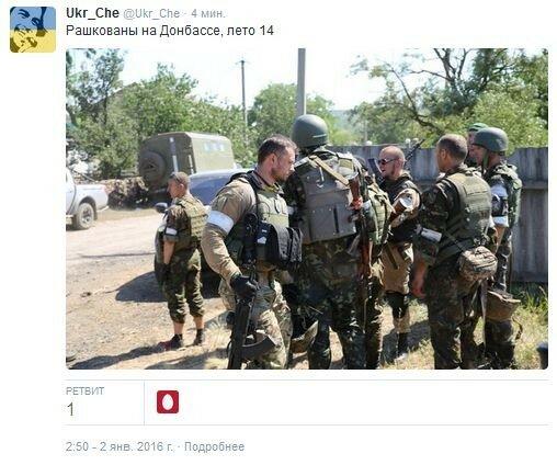 FireShot Screen Capture #108 - '(6) Твиттер' - twitter_com.jpg