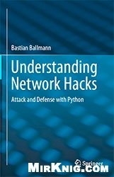 Книга Understanding Network Hacks: Attack and Defense with Python
