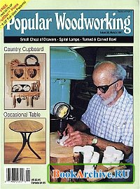Popular Woodworking №59 February-March 1991