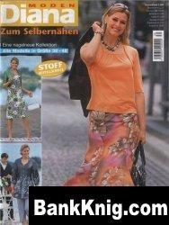 Журнал Diana Moden №4 2009 (нем.) pdf 120Мб