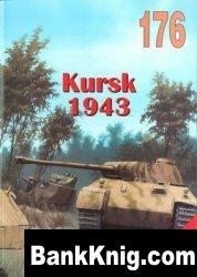 Журнал Wydawnictwo Militaria 176 Kursk 1943 pdf  59Мб