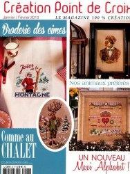 Журнал Creation Point de Croix №27 - jan/feb 2013